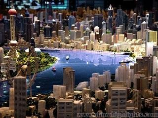 Shanghai Urban Planning Exhibition Center