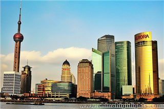Shanghai International Financial Center