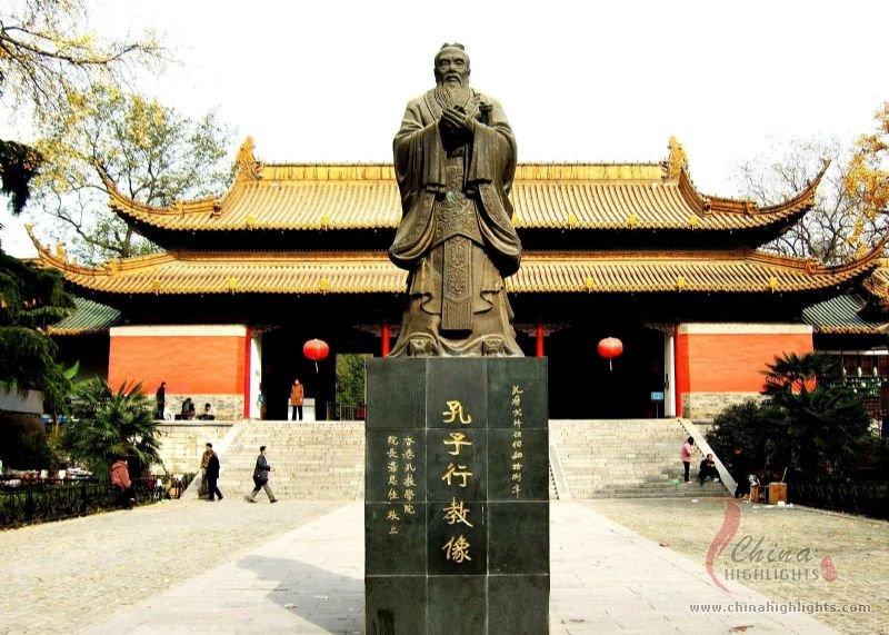 Confucius TemplePictures, Photos ofConfucius Temple ...