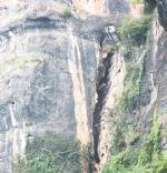 cliff coffin3